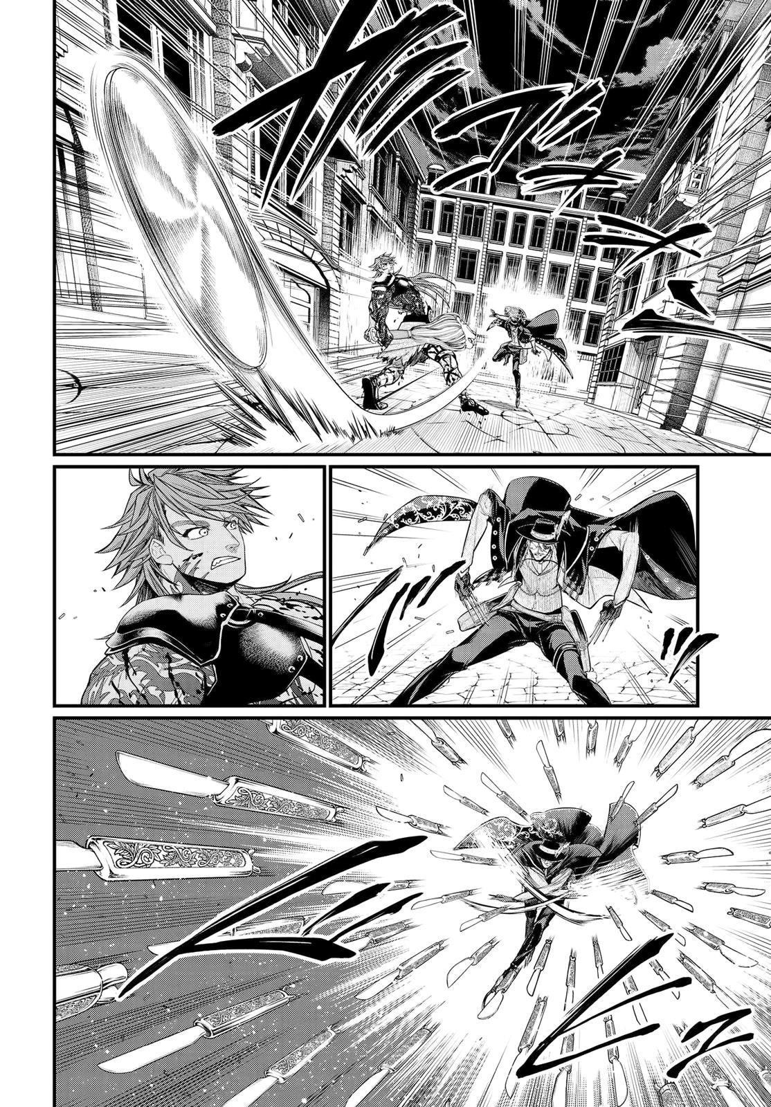Shuumatsu no Valkyrie, Chapter 24 image 031