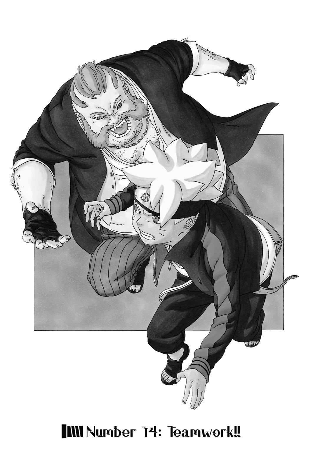 Boruto, Number 14 image 001