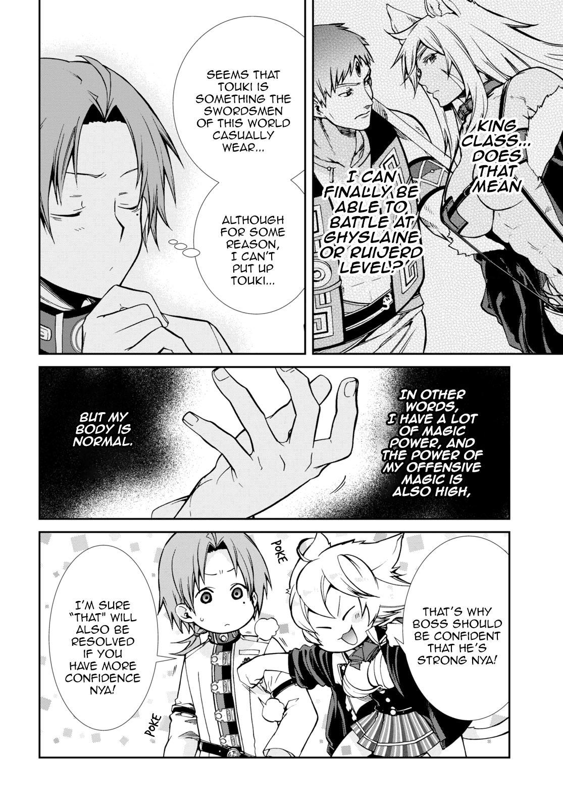 Mushoku Tensei, Chapter 68 image 008
