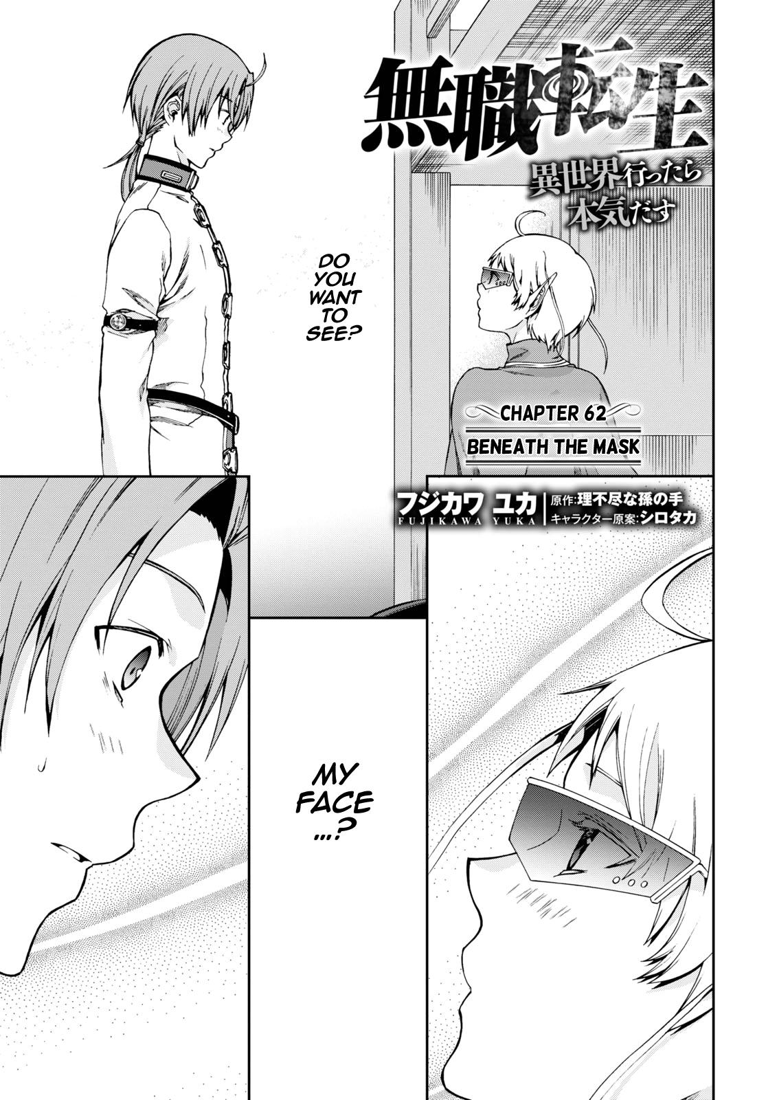 Mushoku Tensei, Chapter 62 image 001