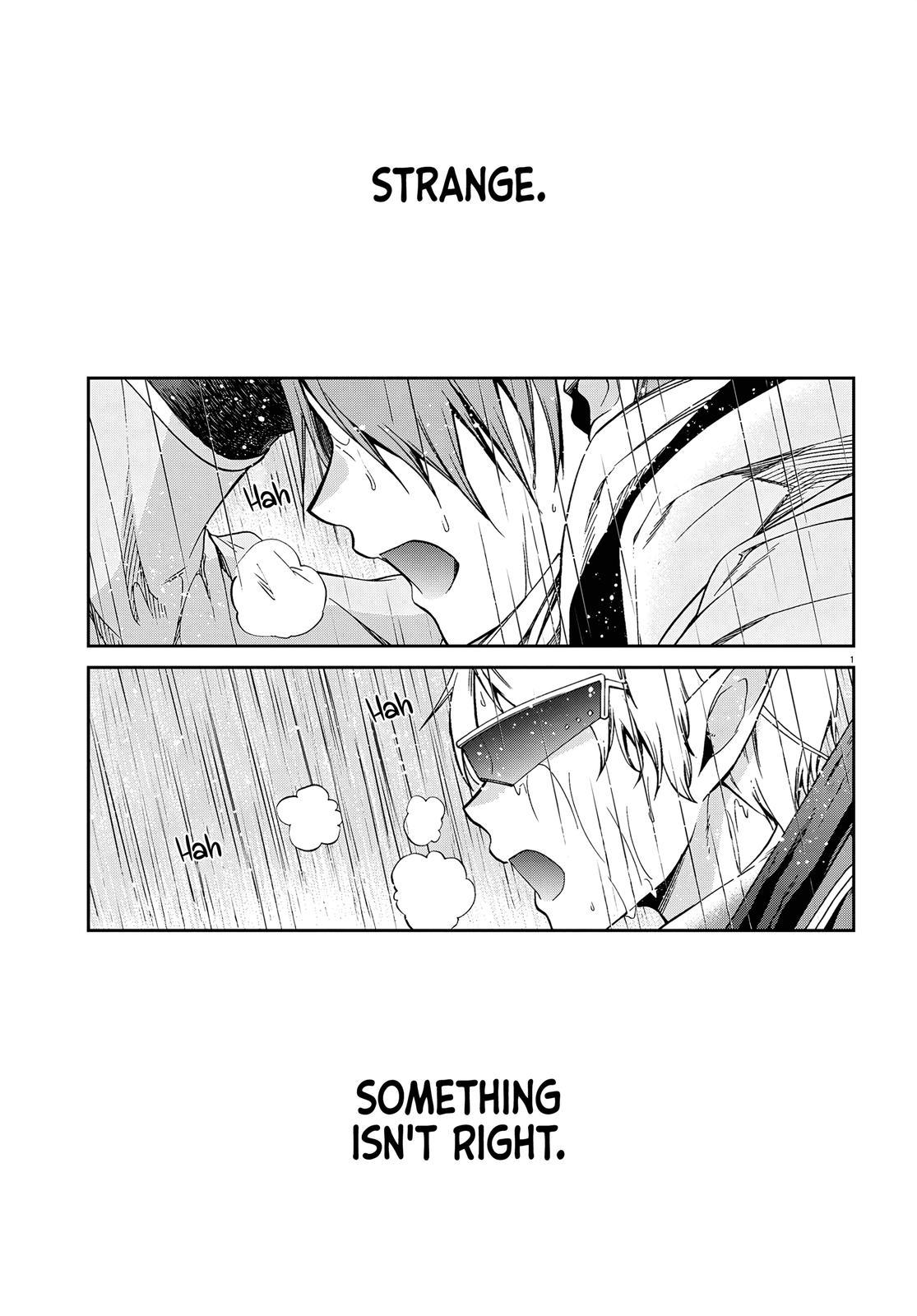 Mushoku Tensei, Chapter 74 image 003