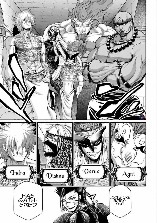 Shuumatsu no Valkyrie, Chapter 37 image 049