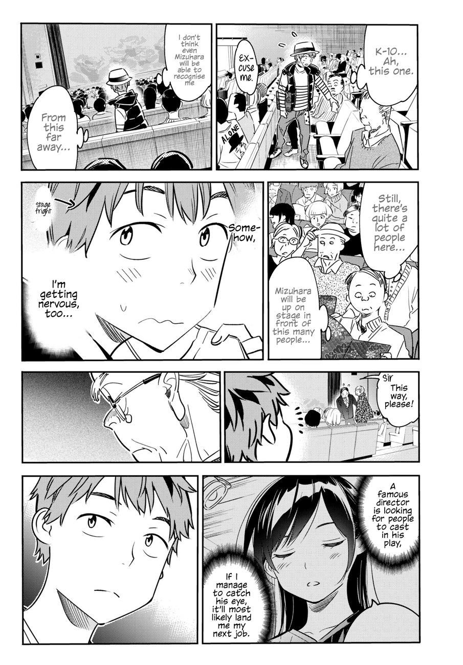 Kanojo Okarishimasu, Chapter 50 image 020
