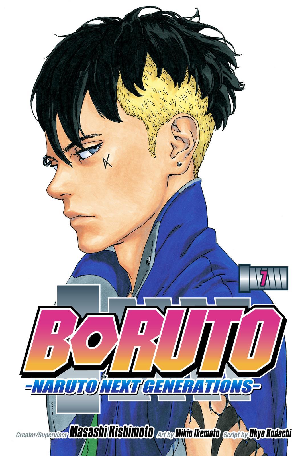 Boruto, Number 24 image 001
