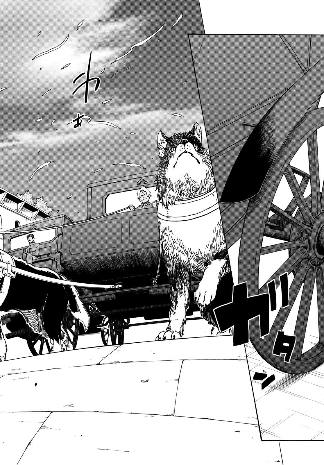 Tensei shitara Slime Datta Ken, Chapter 40 image 011
