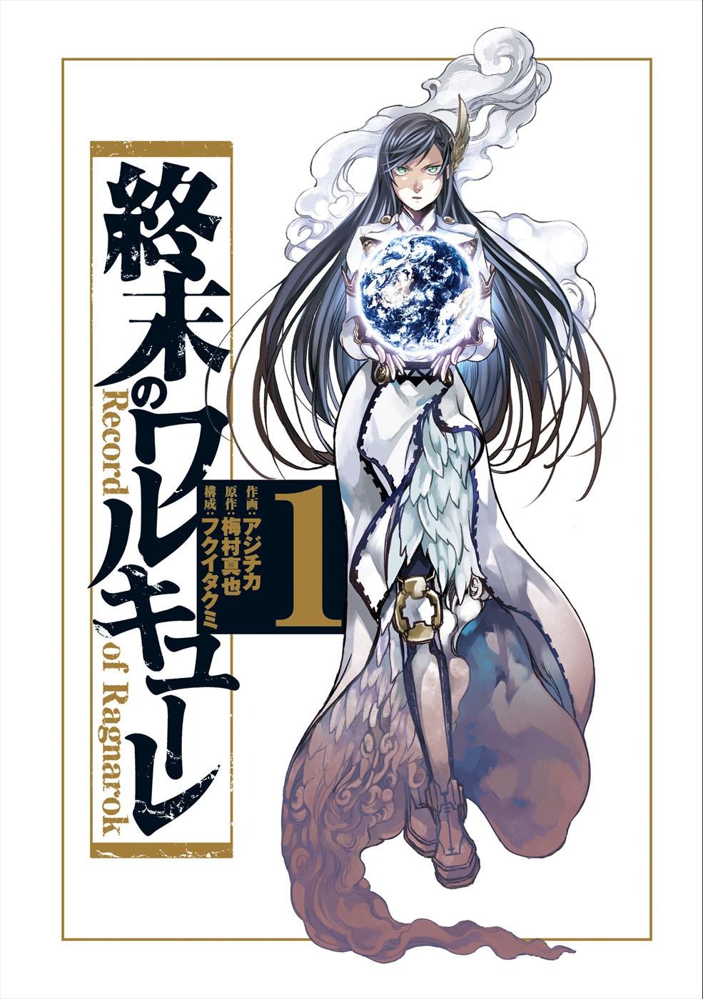 Shuumatsu no Valkyrie, Chapter 1 image 002