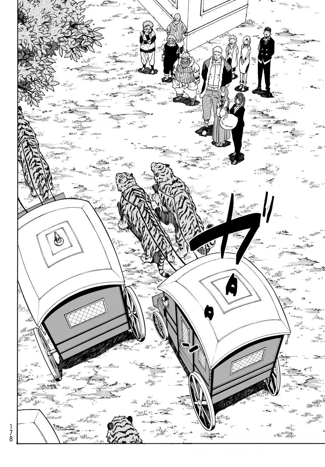 Tensei shitara Slime Datta Ken, Chapter 40 image 023