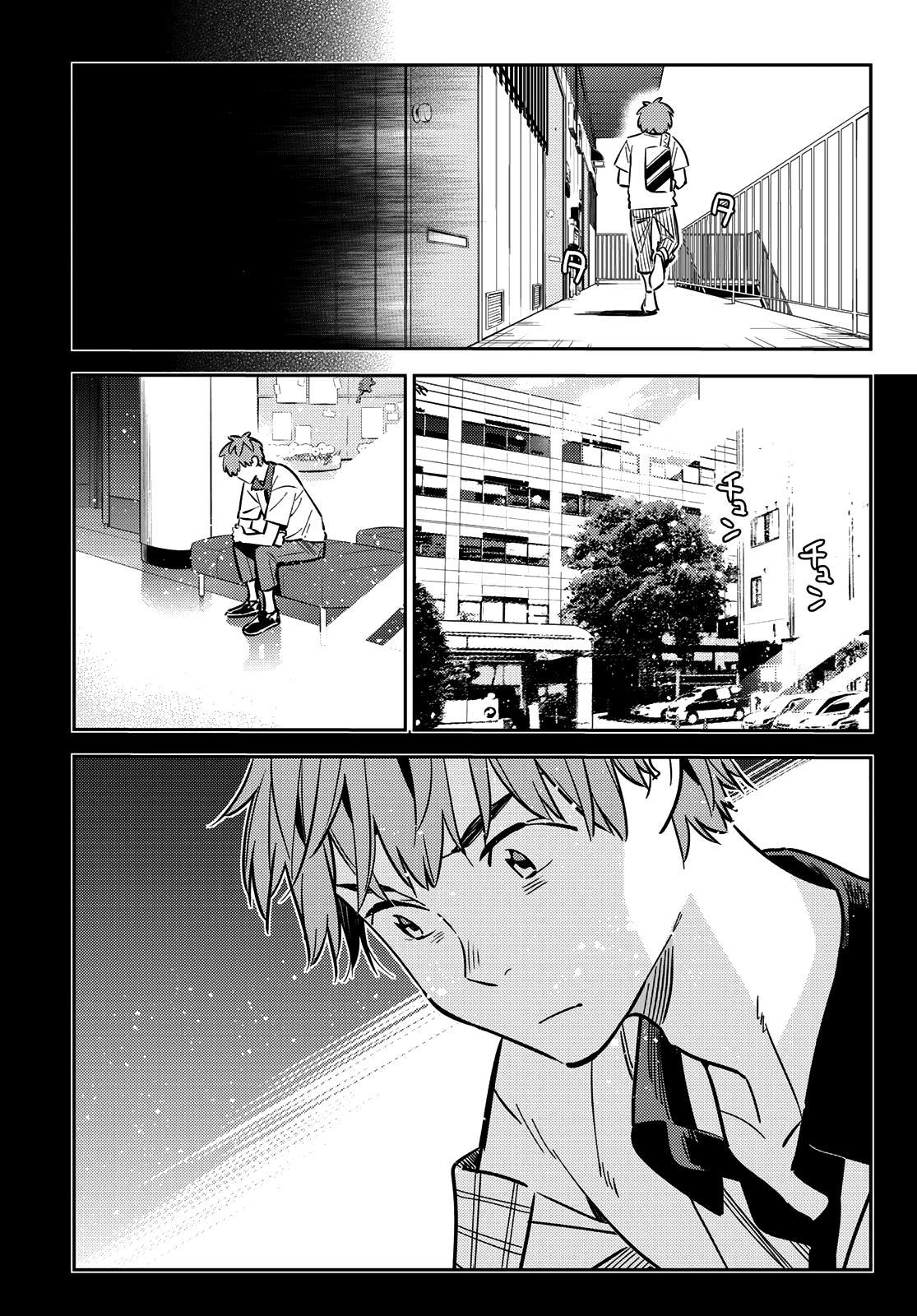 Kanojo Okarishimasu, Chapter 152 image 010
