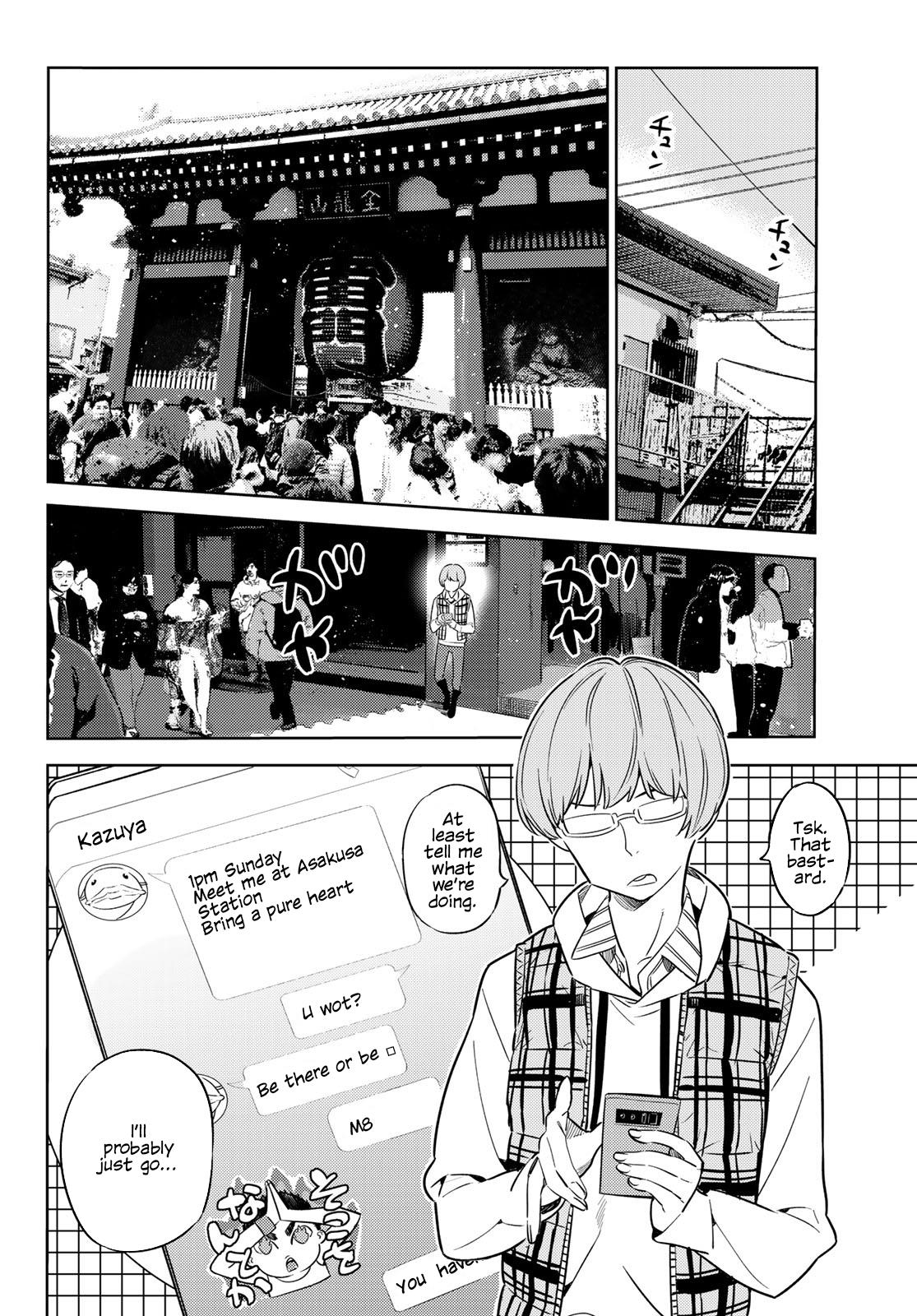 Kanojo Okarishimasu, Chapter 37 image 019