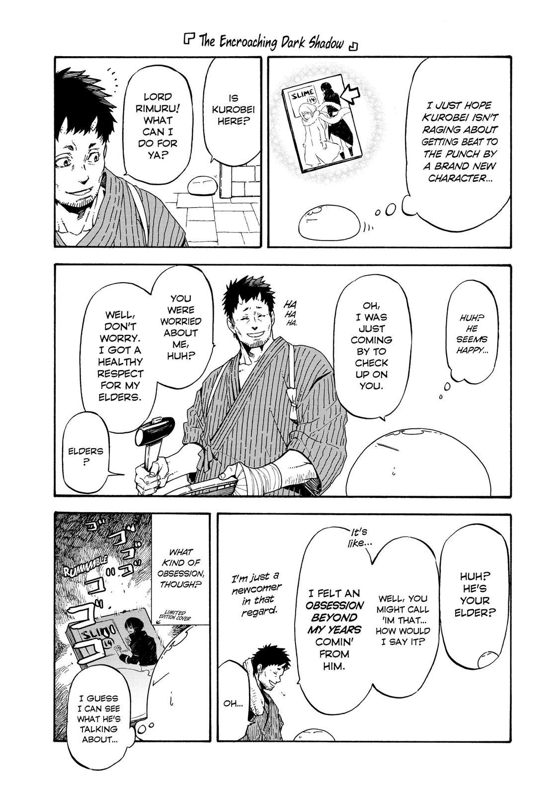Tensei shitara Slime Datta Ken, Chapter 67.5 image 017