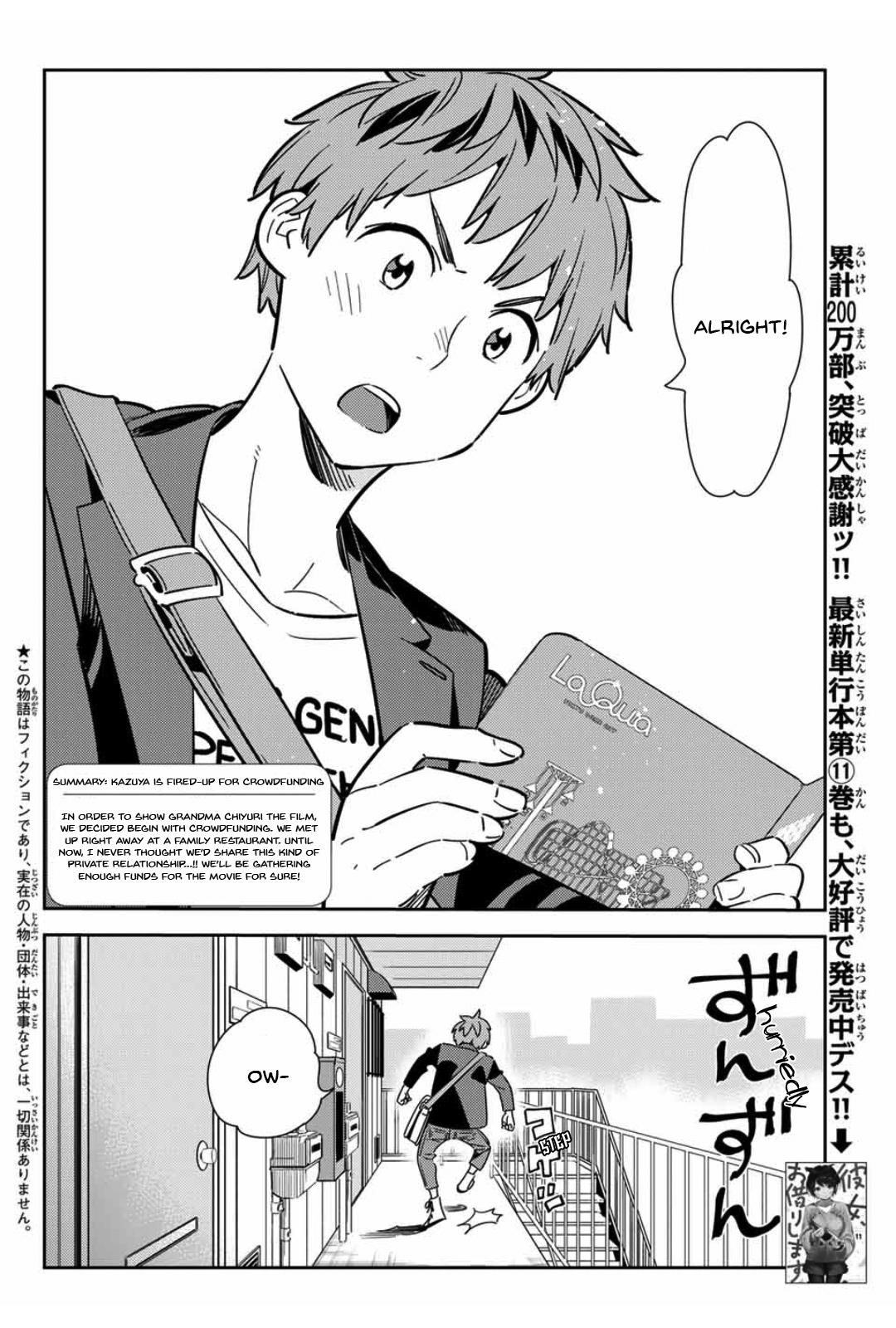Kanojo Okarishimasu, Chapter 105 image 002
