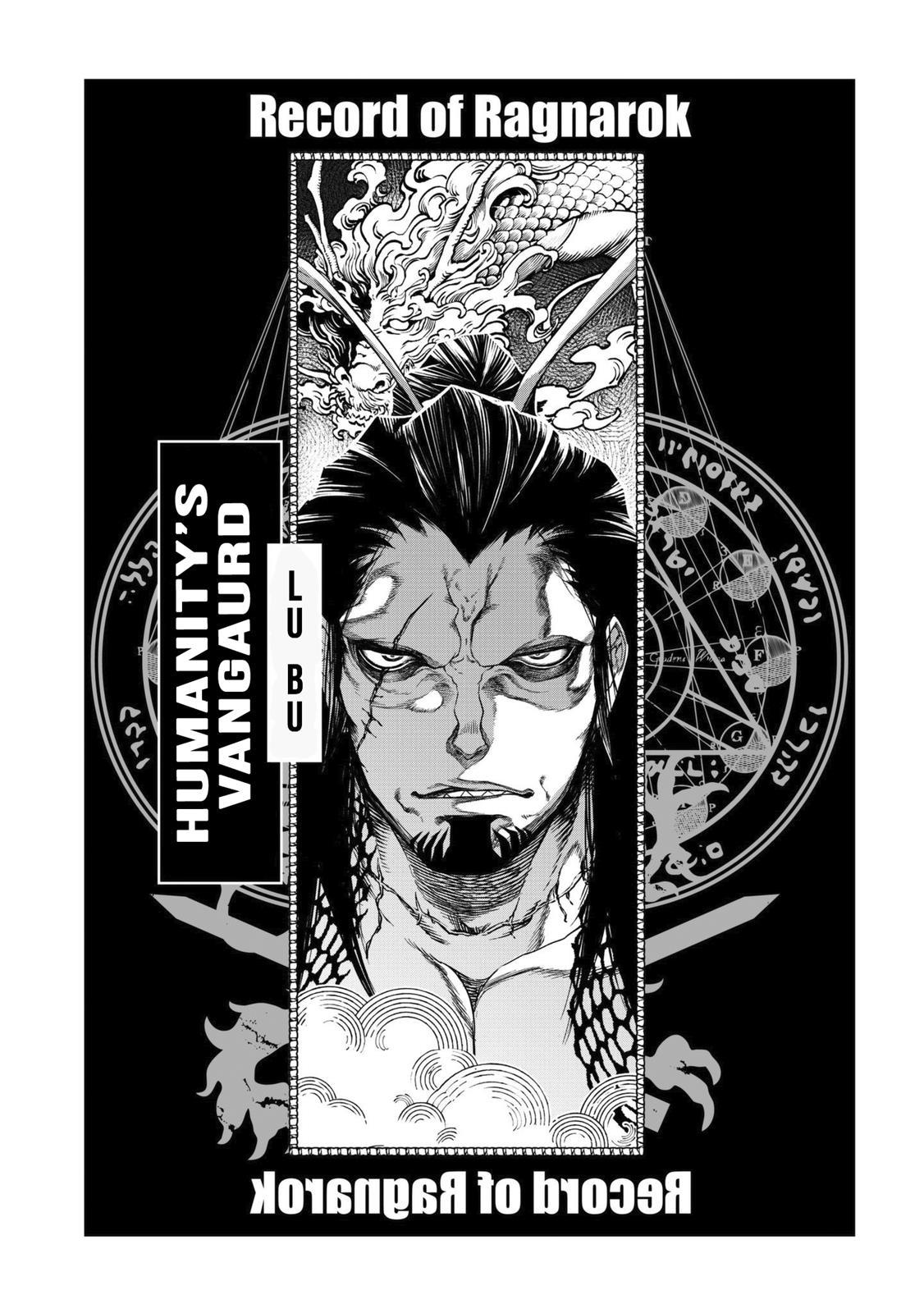 Shuumatsu no Valkyrie, Chapter 6 image 034