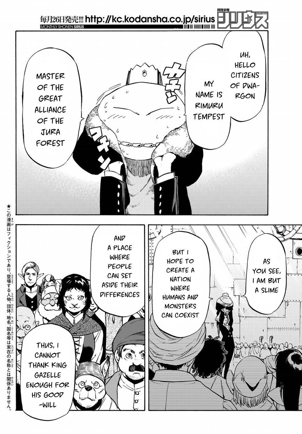 Tensei shitara Slime Datta Ken, Chapter 42 image 003