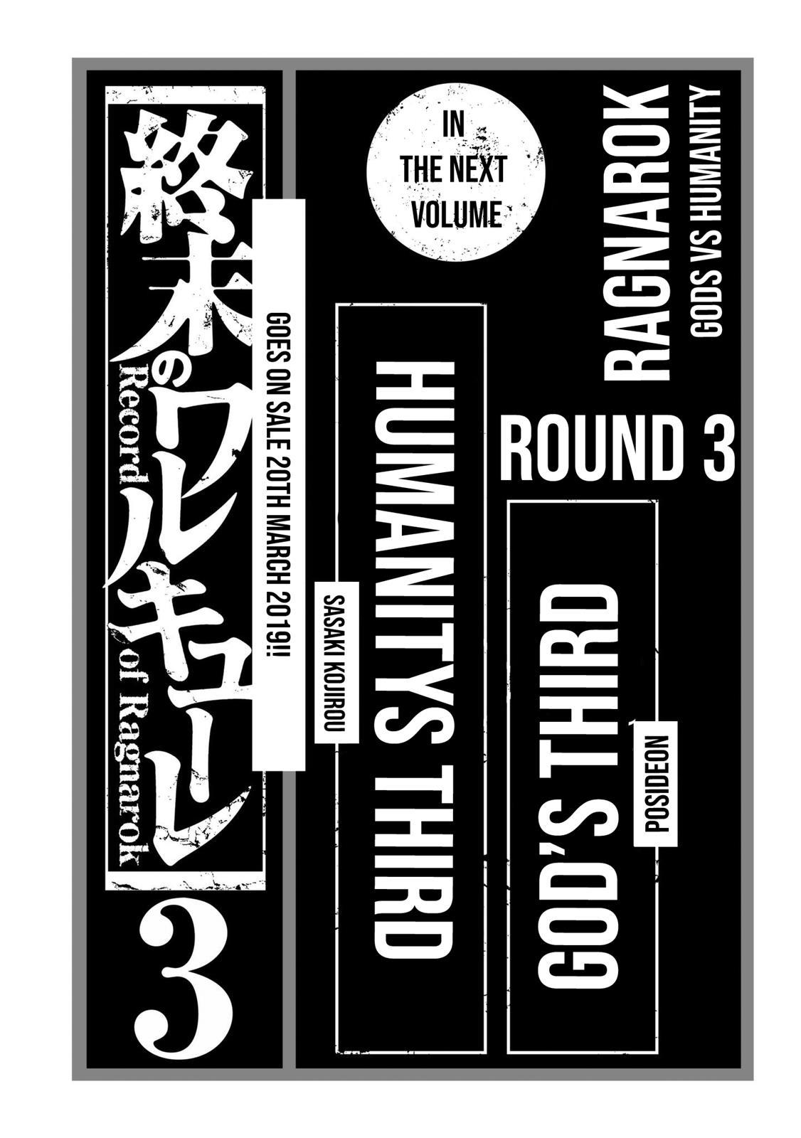 Shuumatsu no Valkyrie, Chapter 9 image 045