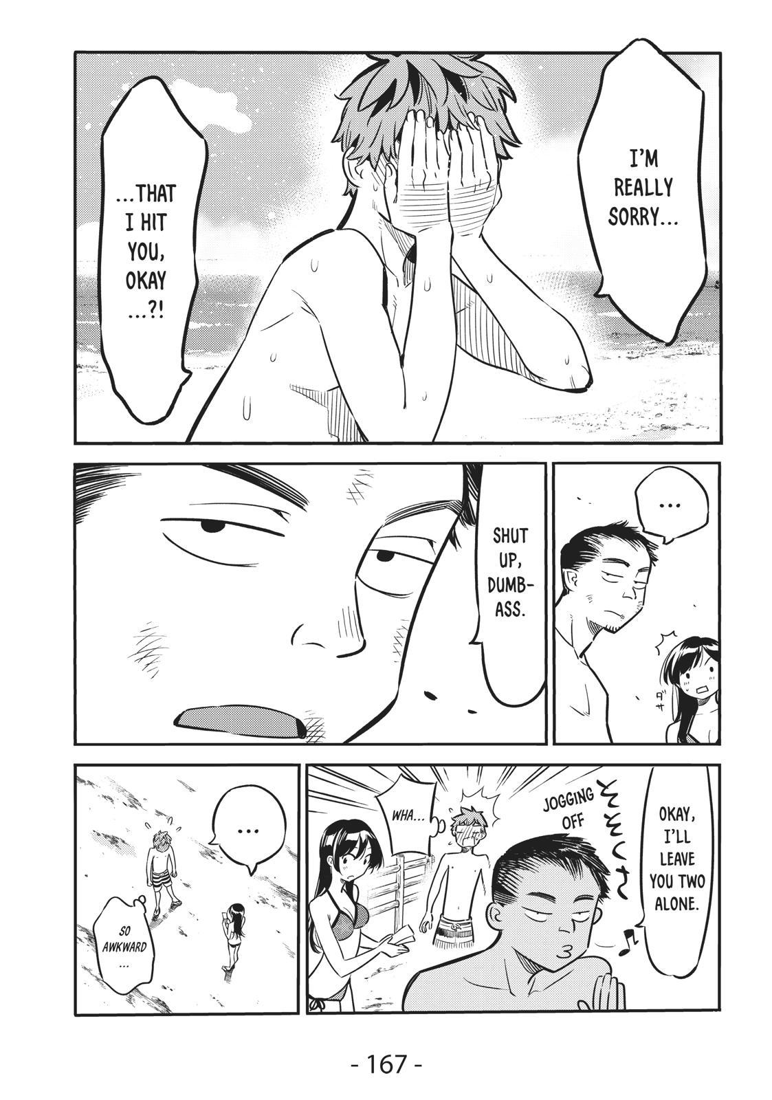 Kanojo Okarishimasu, Chapter 13 image 013