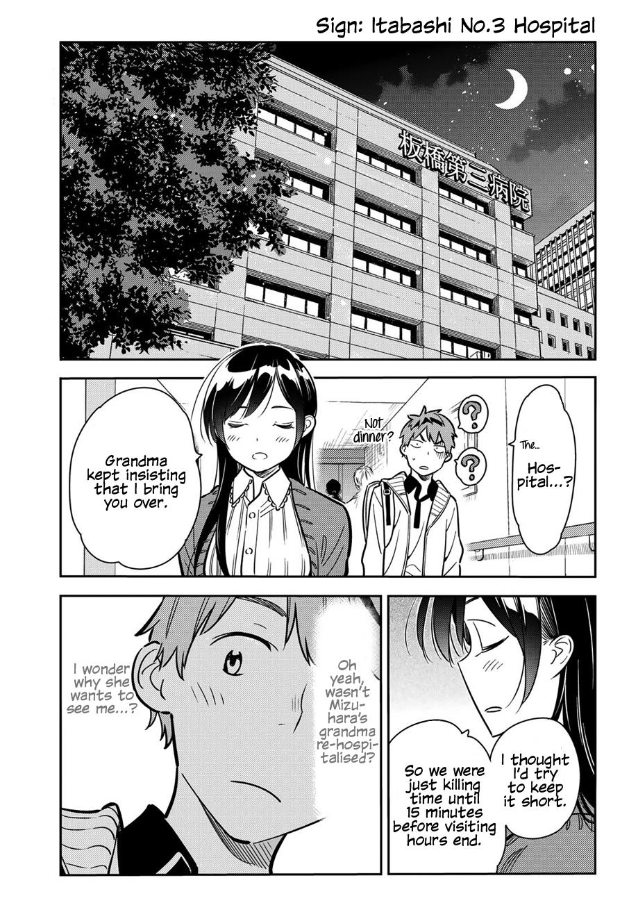 Kanojo Okarishimasu, Chapter 57 image 017
