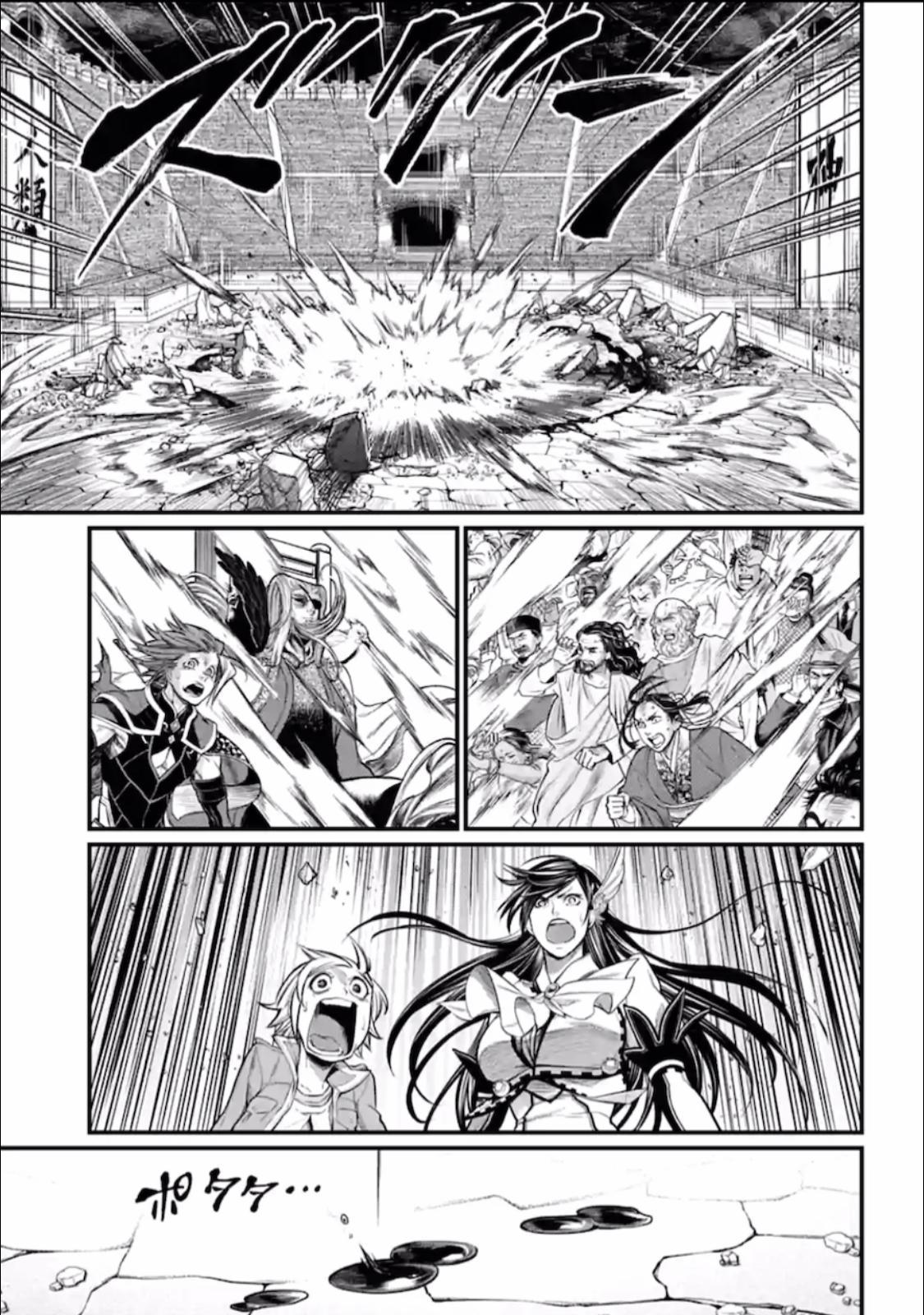 Shuumatsu no Valkyrie, Chapter 50 image 035
