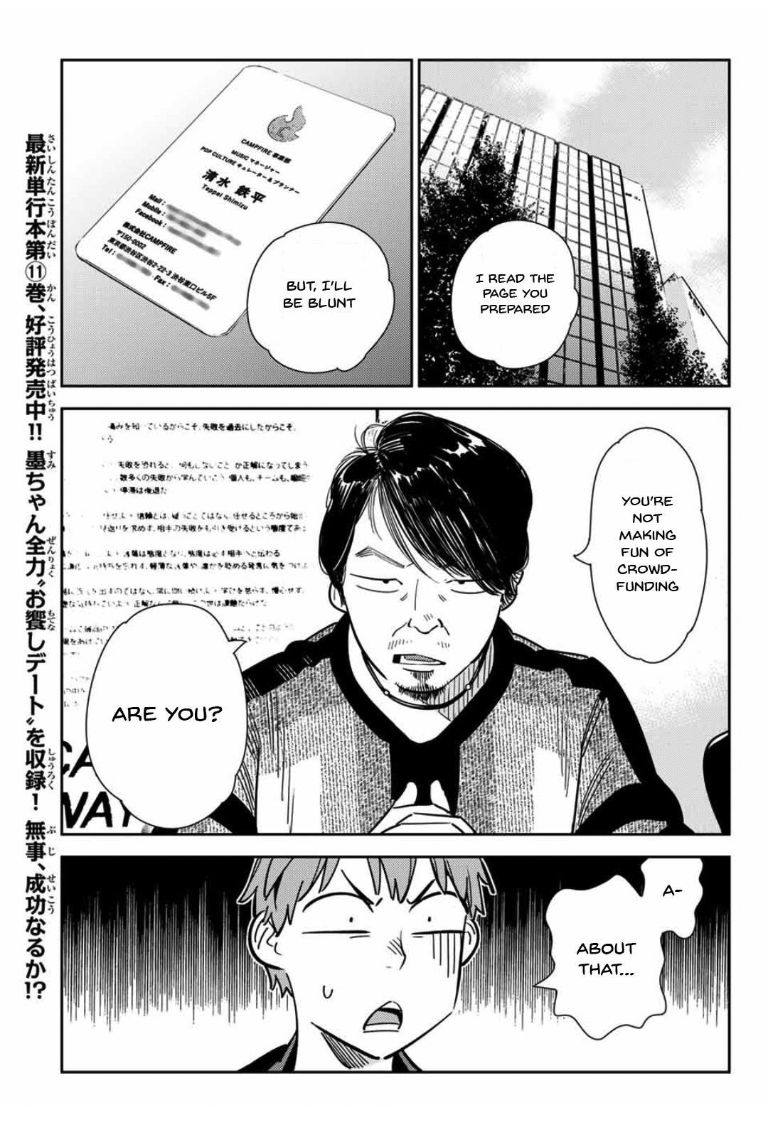 Kanojo Okarishimasu, Chapter 105 image 005