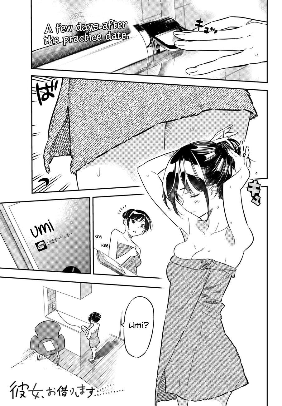 Kanojo Okarishimasu, Chapter 45 image 001