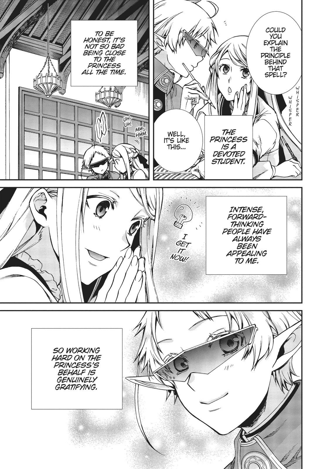 Mushoku Tensei, Chapter 57 image 015