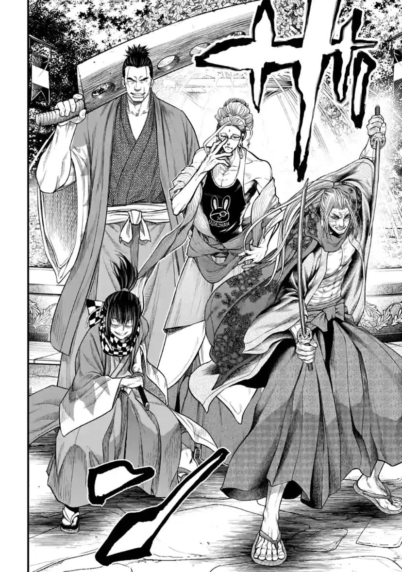 Shuumatsu no Valkyrie, Chapter 33 image 058