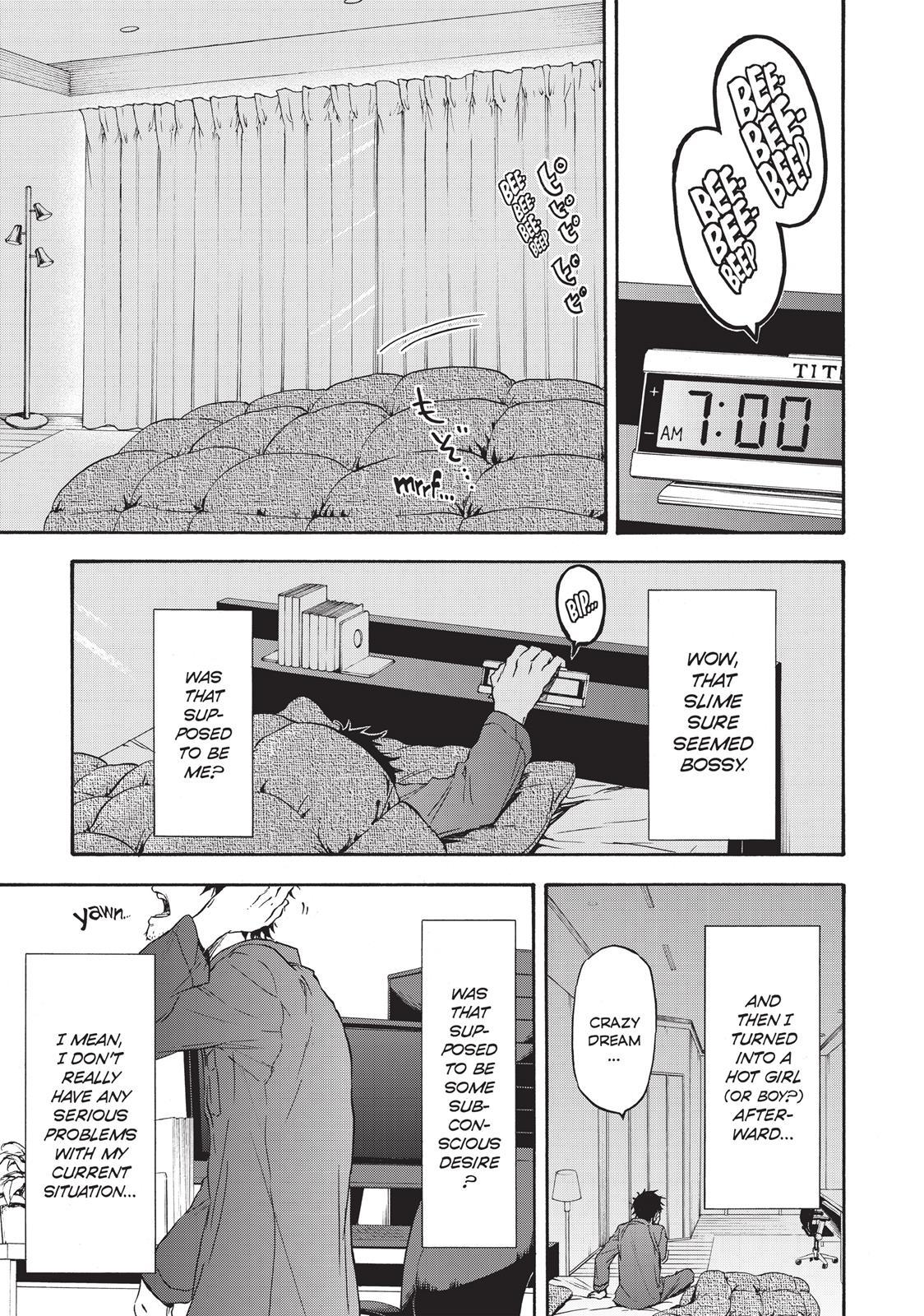 Tensei shitara Slime Datta Ken, Chapter 1 image 007