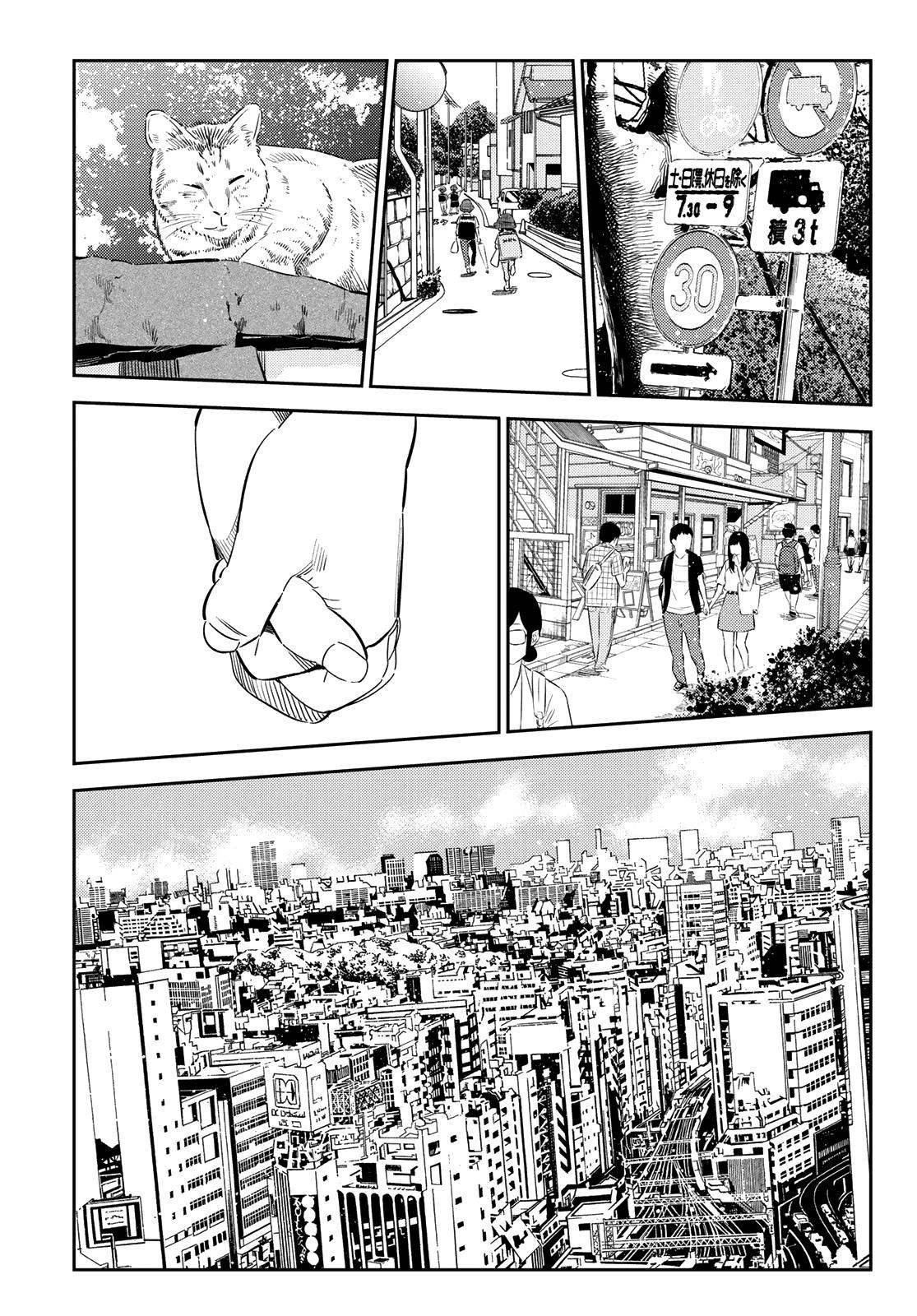 Kanojo Okarishimasu, Chapter 151 image 019