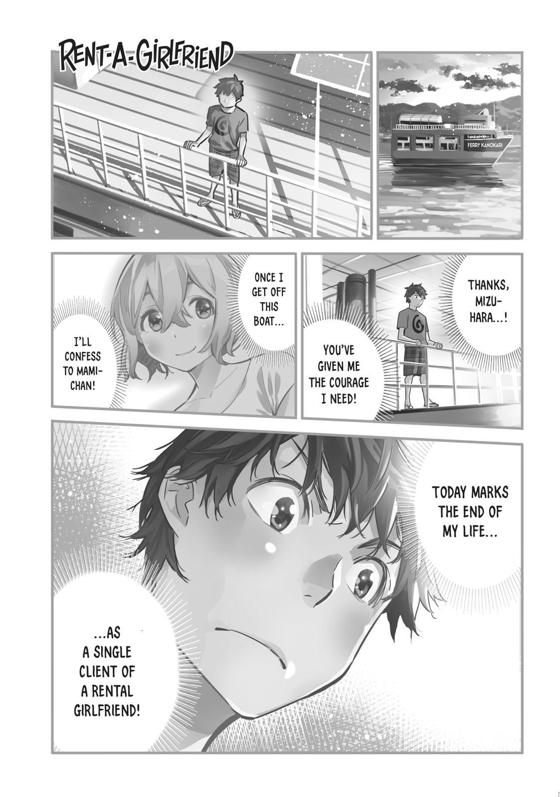 Kanojo Okarishimasu, Chapter 14 image 001