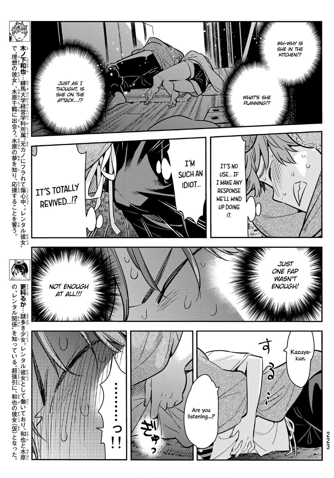 Kanojo Okarishimasu, Chapter 65 image 003
