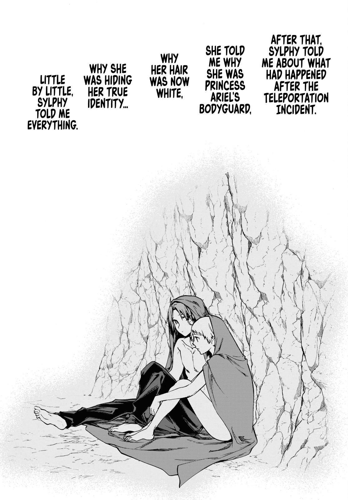 Mushoku Tensei, Chapter 75 image 12