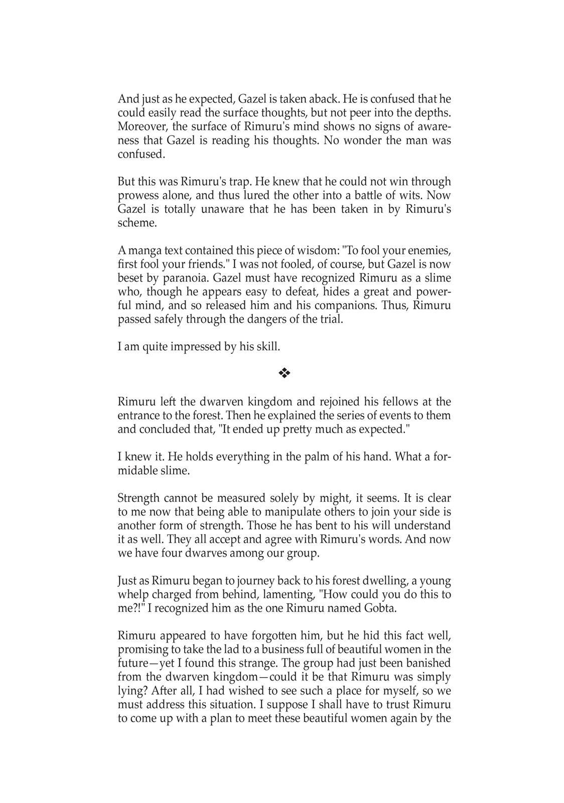 Tensei shitara Slime Datta Ken, Chapter 11.5 image 004