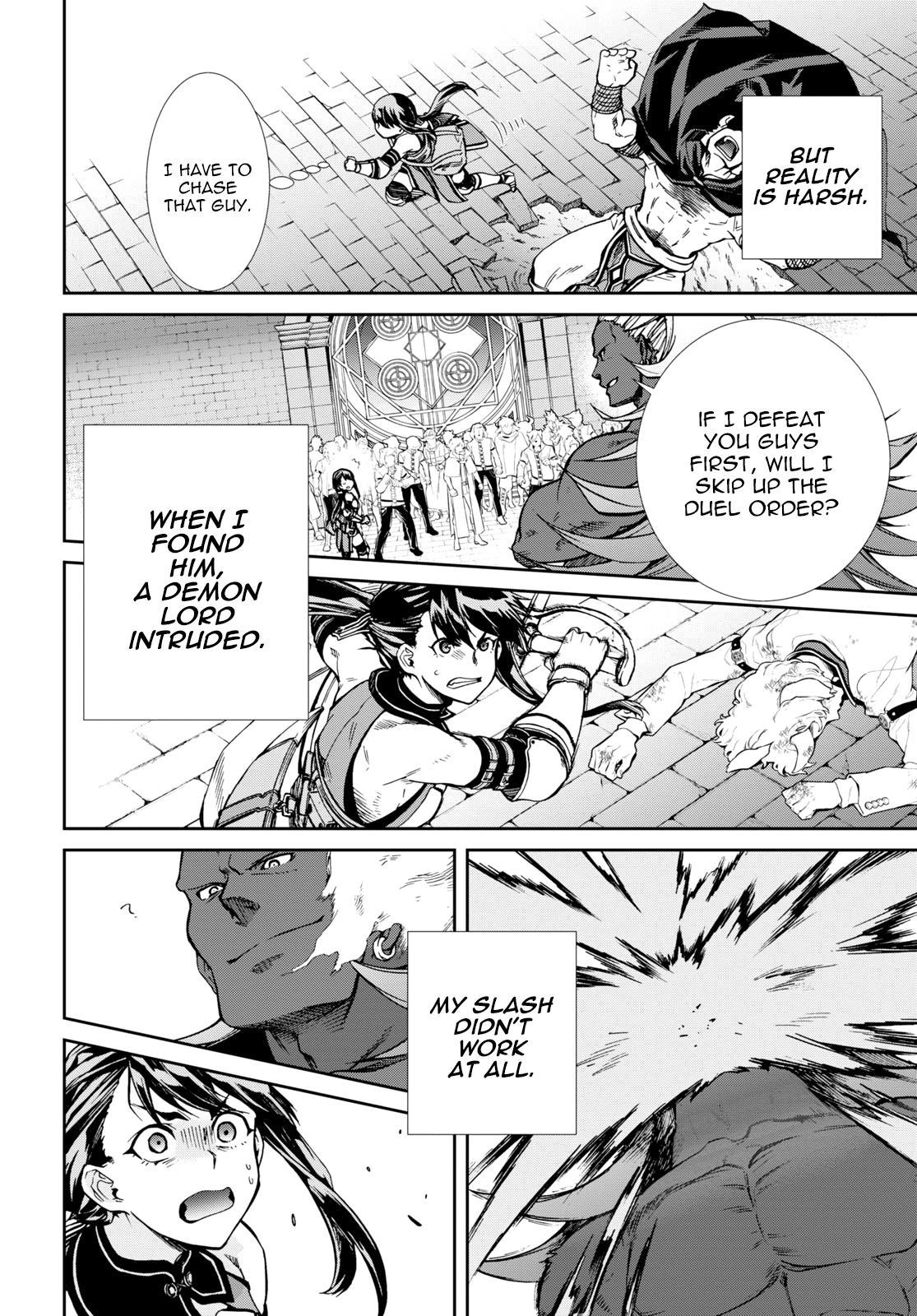Mushoku Tensei, Chapter 67 image 017