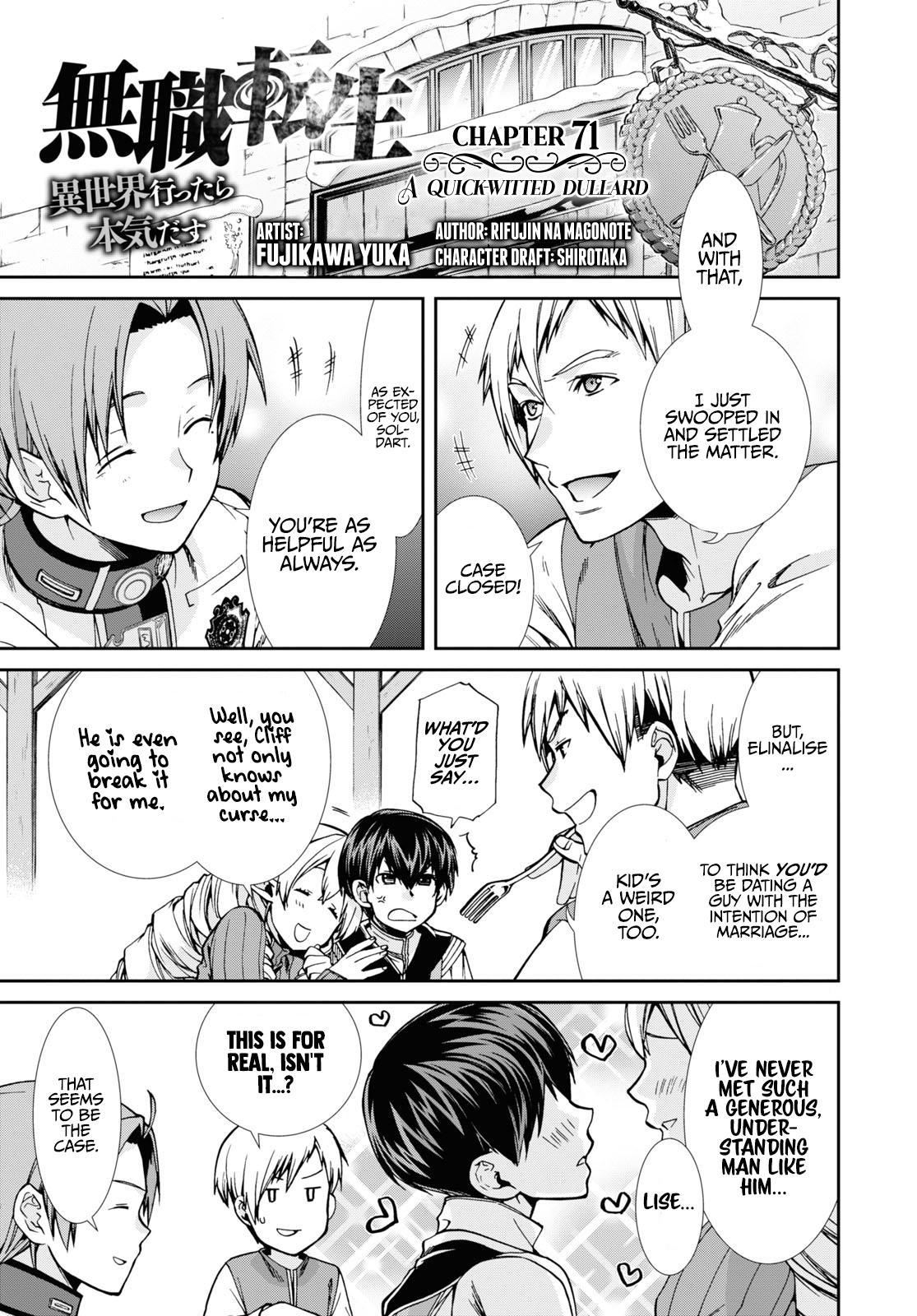 Mushoku Tensei, Chapter 71 image 001