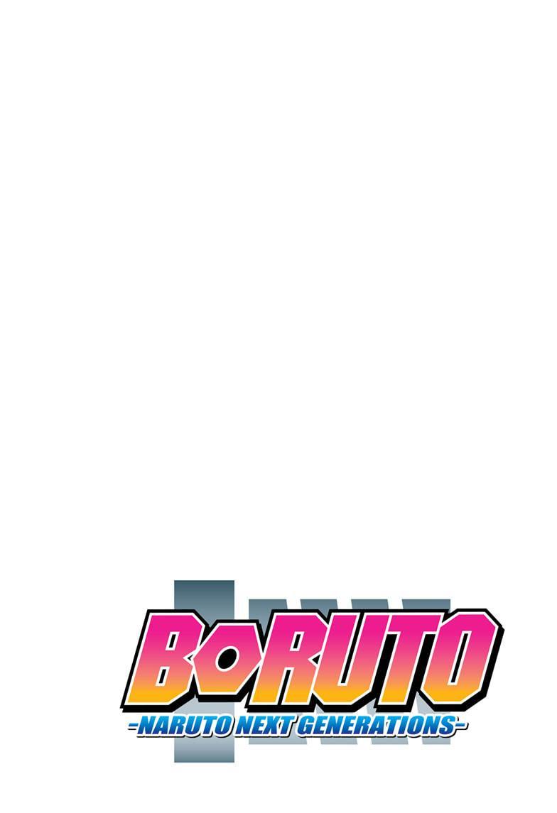Boruto, Chapter 46 image 002