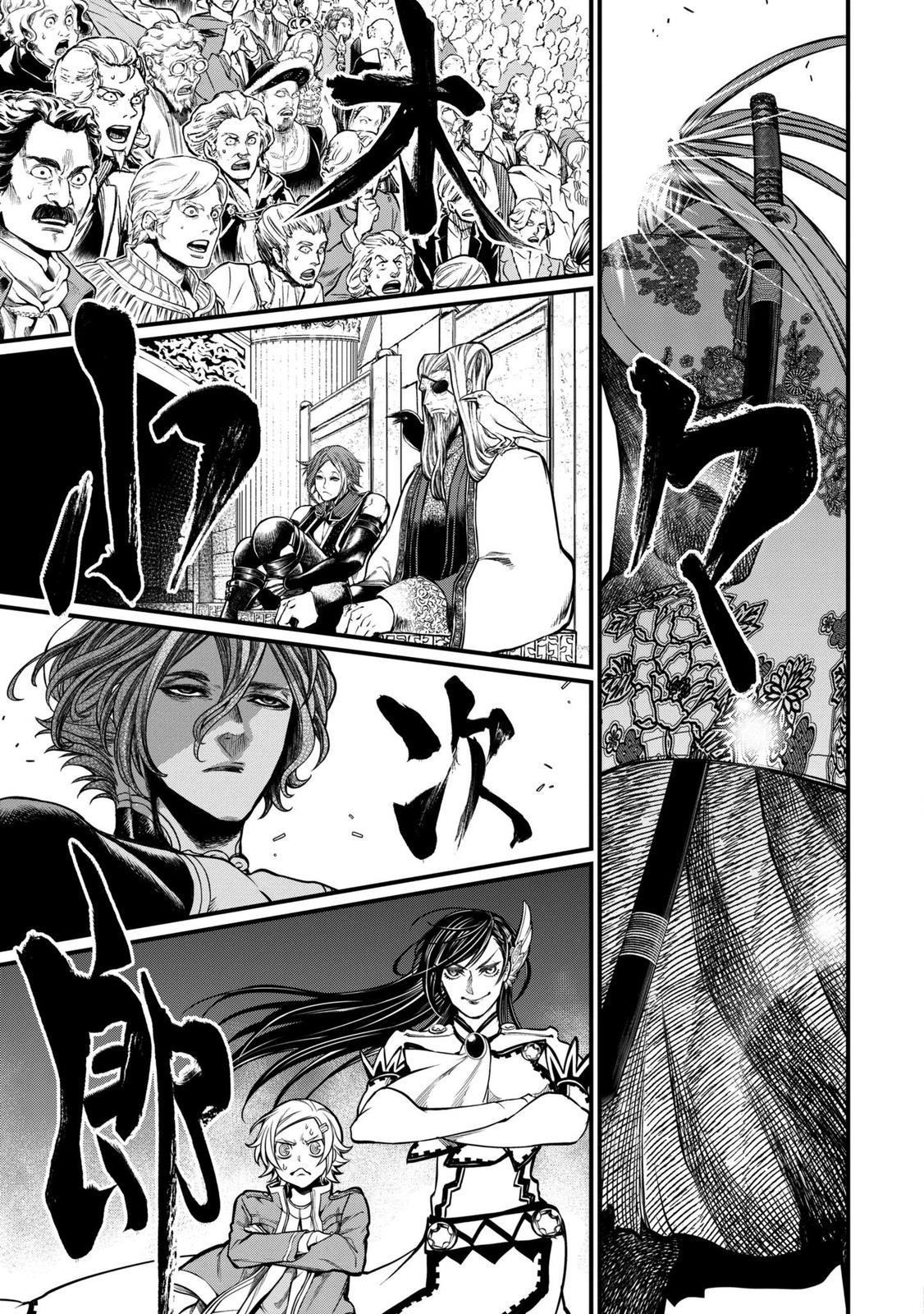 Shuumatsu no Valkyrie, Chapter 14 image 016