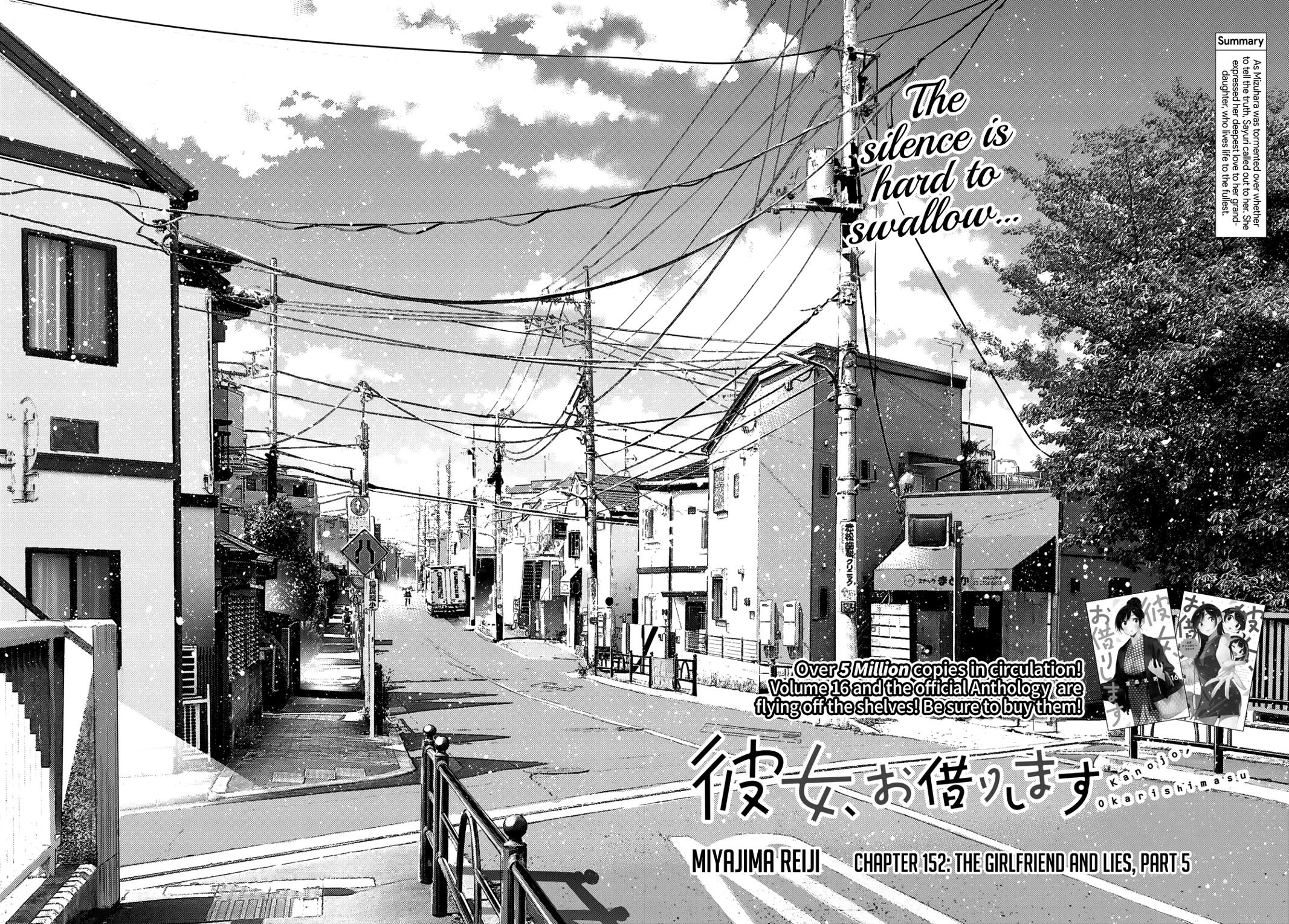 Kanojo Okarishimasu, Chapter 152 image 004