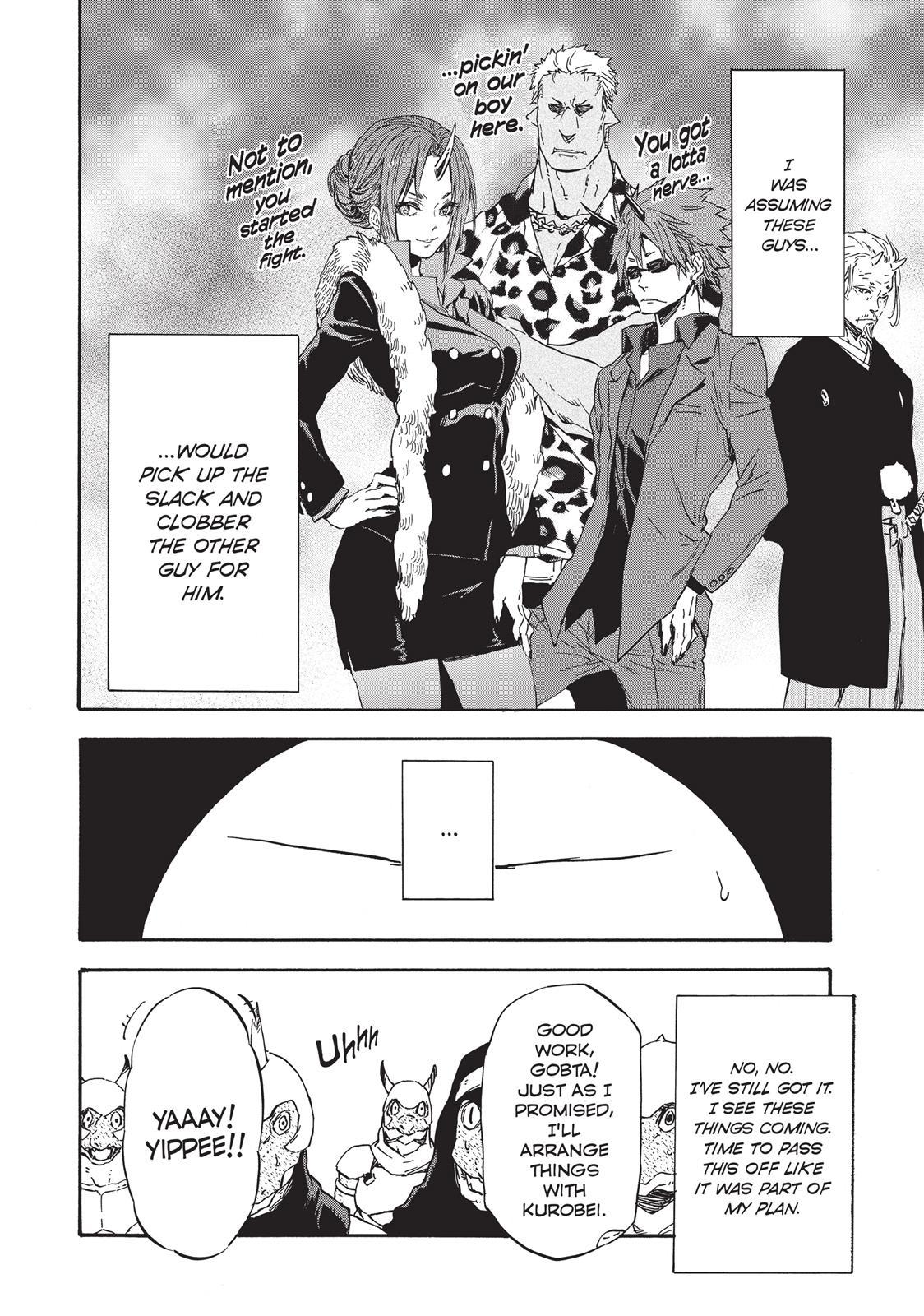 Tensei shitara Slime Datta Ken, Chapter 17 image 019
