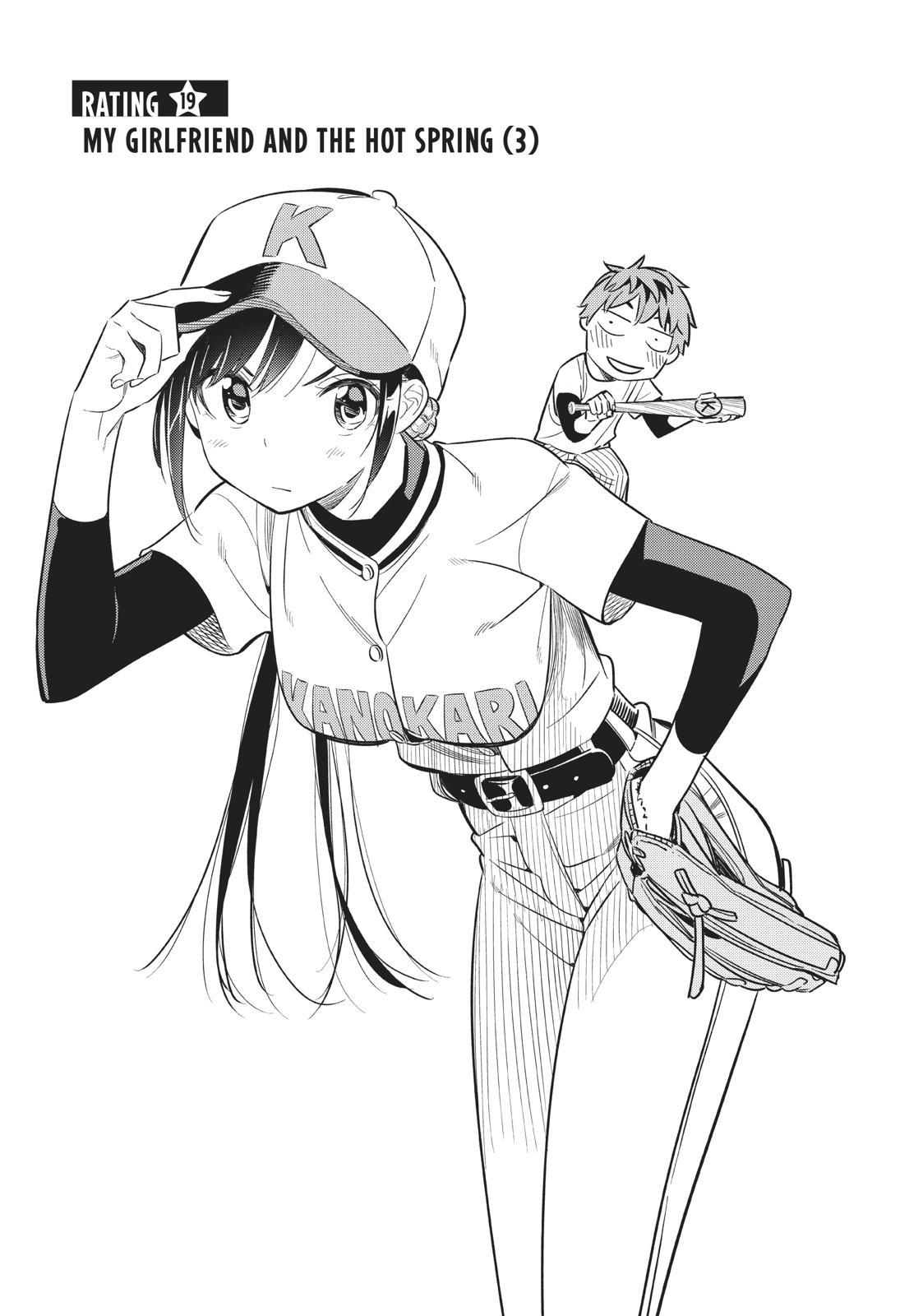 Kanojo Okarishimasu, Chapter 19 image 003