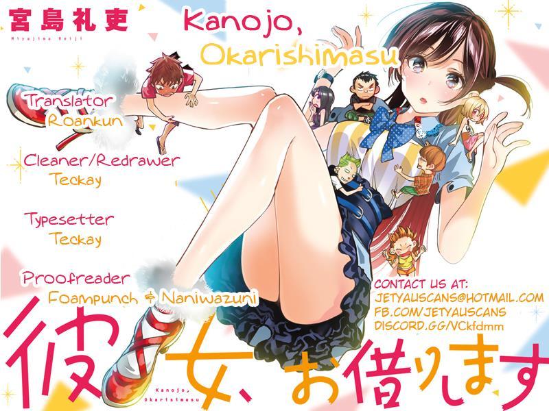 Kanojo Okarishimasu, Chapter 43 image 002