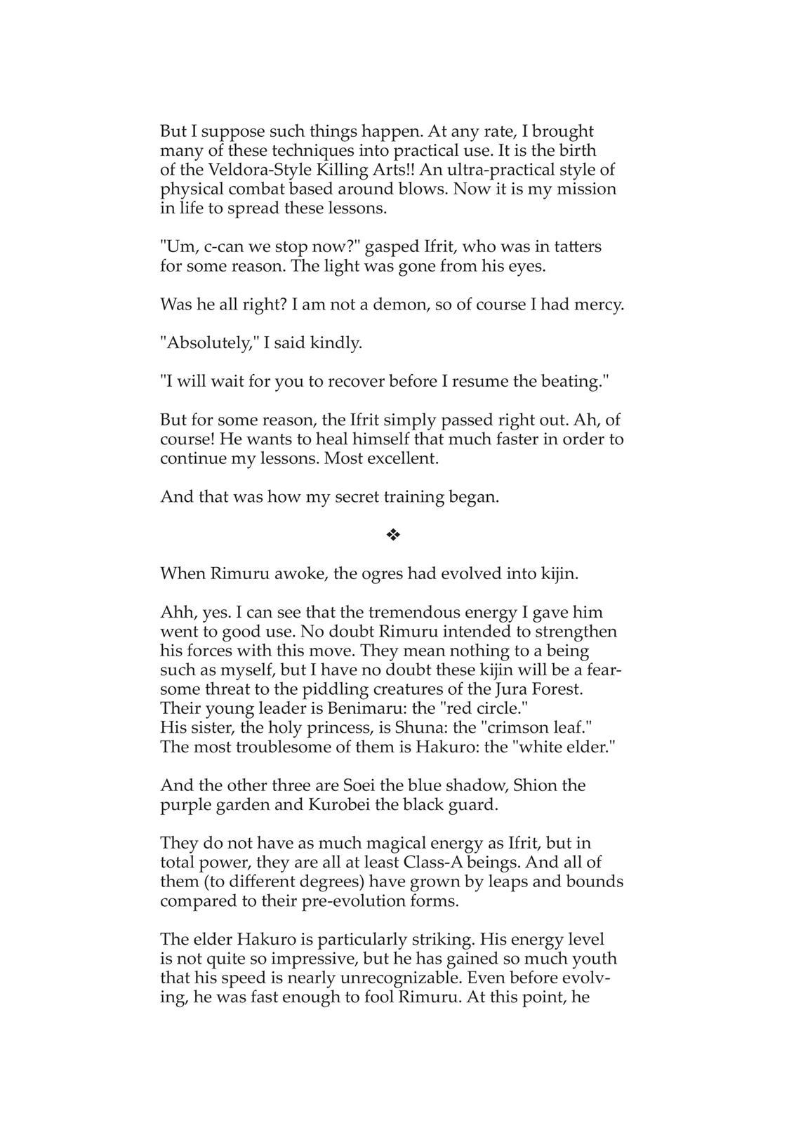 Tensei shitara Slime Datta Ken, Chapter 17.5 image 013