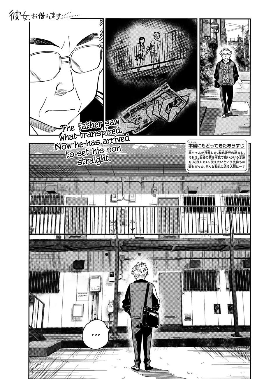 Kanojo Okarishimasu, Chapter 55 image 001