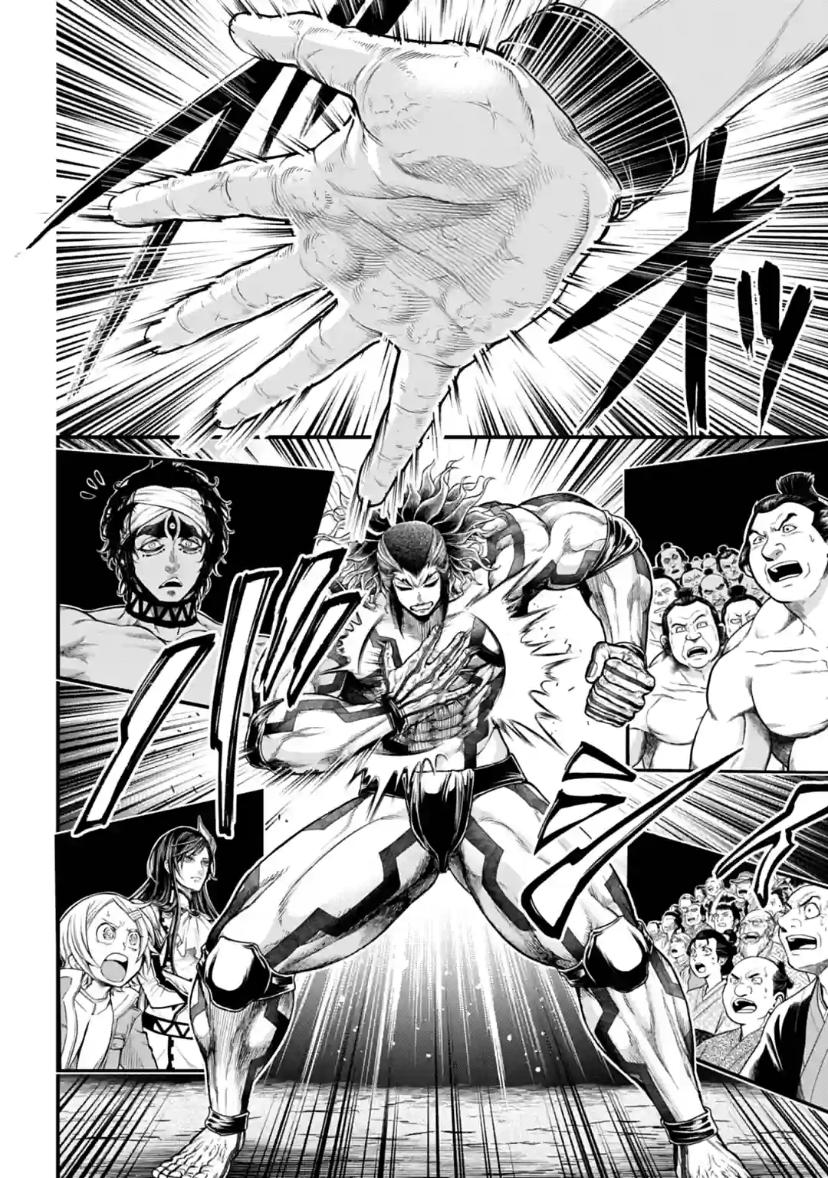 Shuumatsu no Valkyrie, Chapter 33 image 014