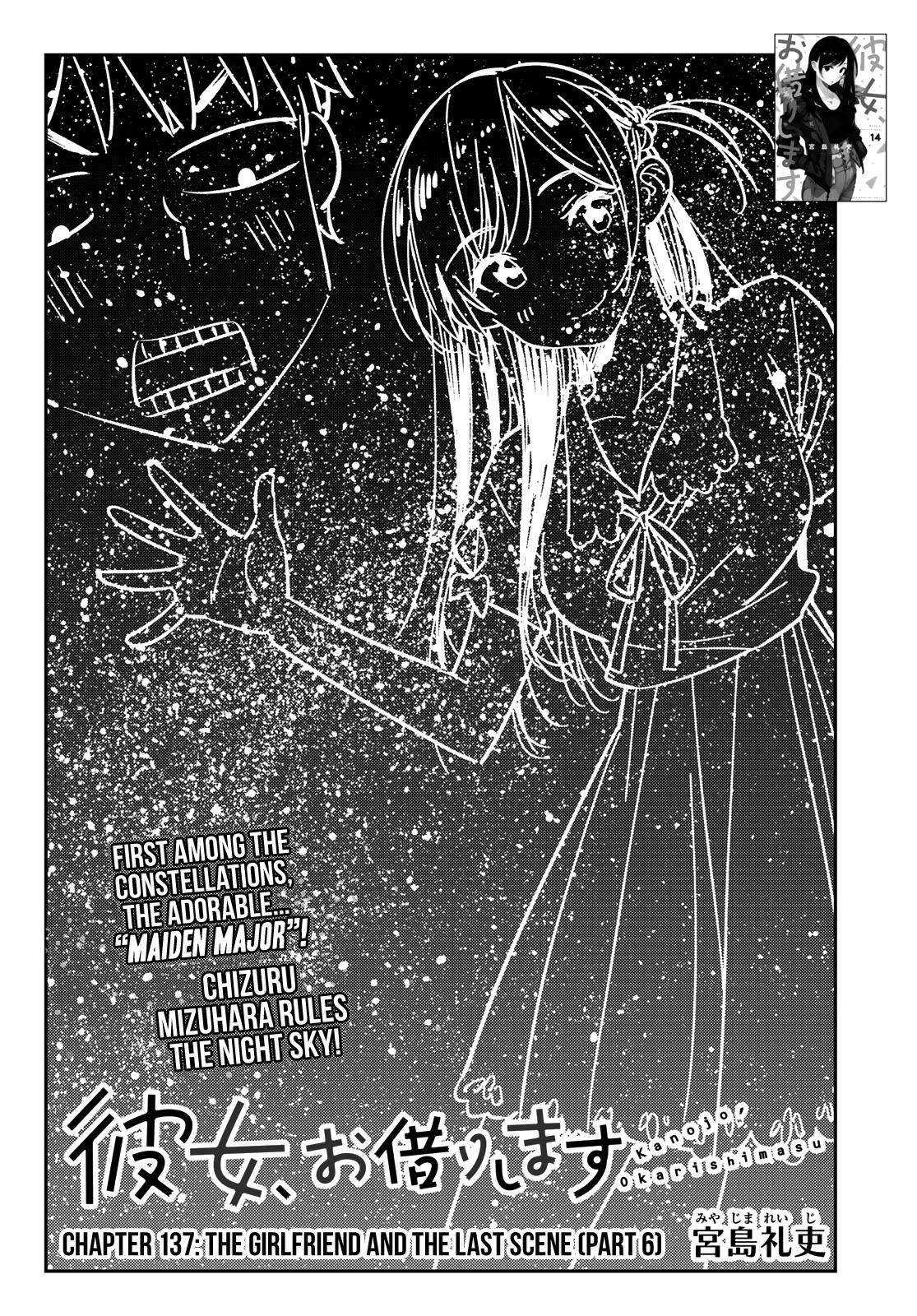 Kanojo Okarishimasu, Chapter 137 image 004