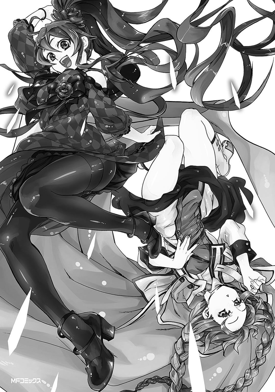 Mushoku Tensei, Chapter 16.5 image 028