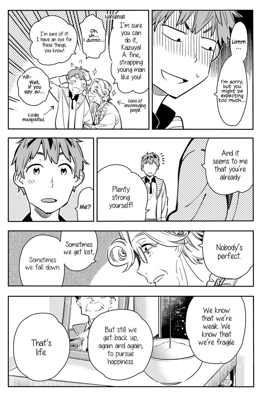 Kanojo Okarishimasu, Chapter 58 image 009