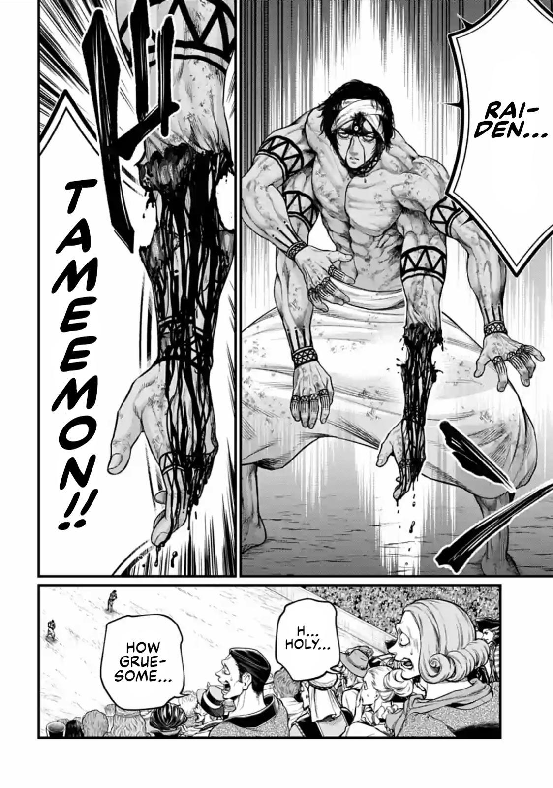 Shuumatsu no Valkyrie, Chapter 35 image 002