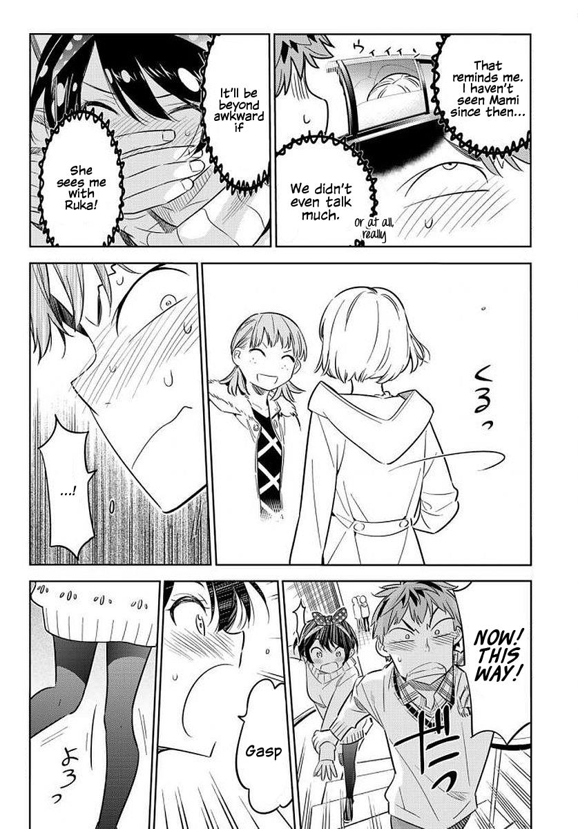 Kanojo Okarishimasu, Chapter 35 image 015
