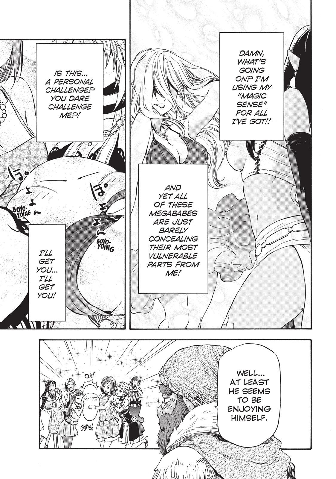Tensei shitara Slime Datta Ken, Chapter 6 image 004