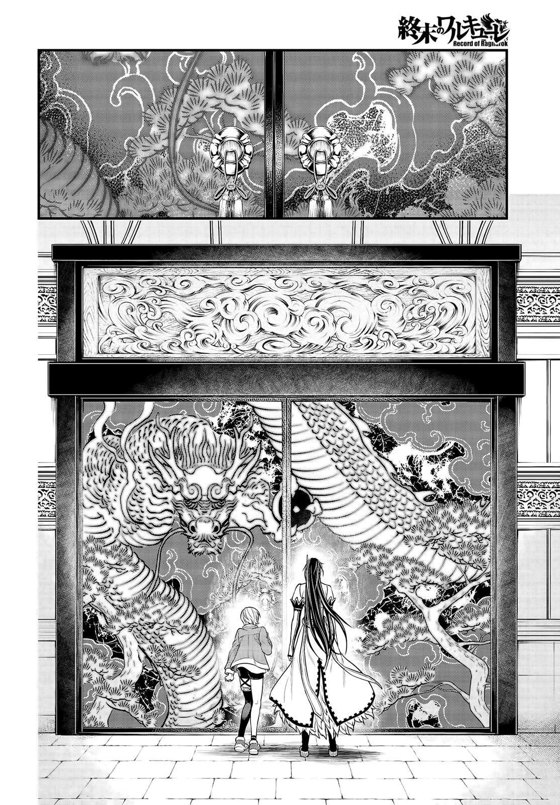 Shuumatsu no Valkyrie, Chapter 31 image 007