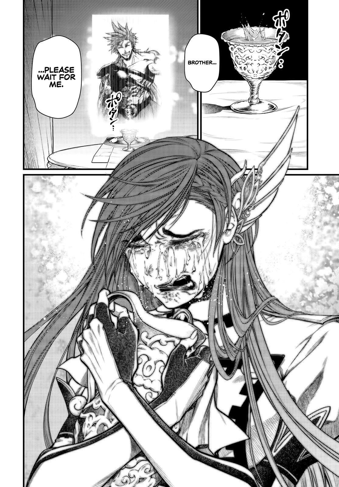 Shuumatsu no Valkyrie, Chapter 30 image 033